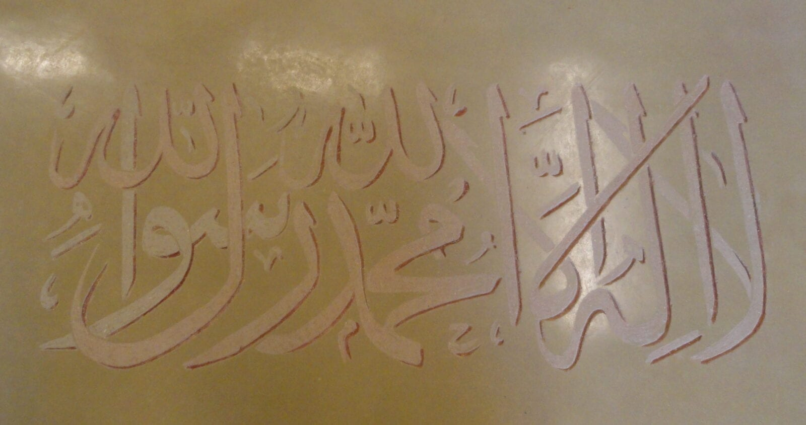 Tadelakt in de moskee